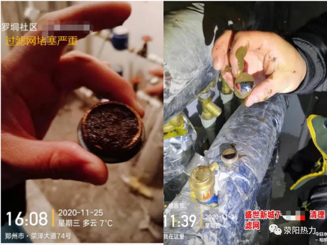 好消息!本月荥阳新增供热小区名单公布,来看有你家没...