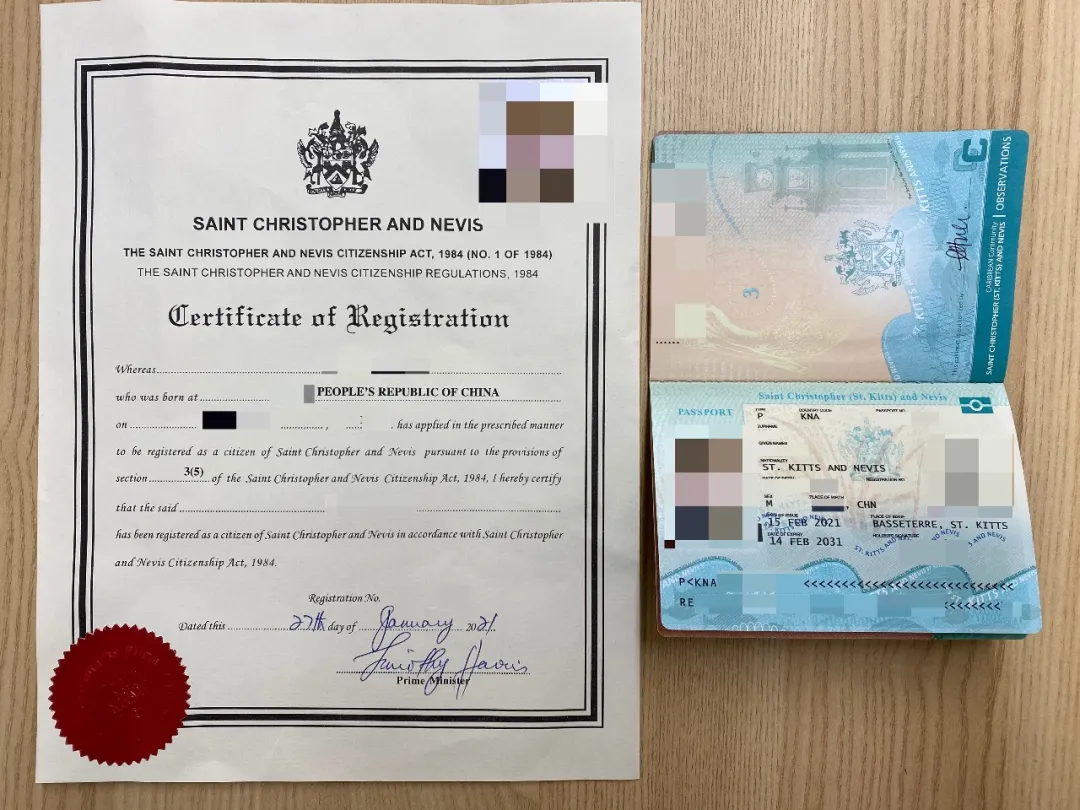 喜报 | 洲际移民又成功帮两名客户获得新的身份