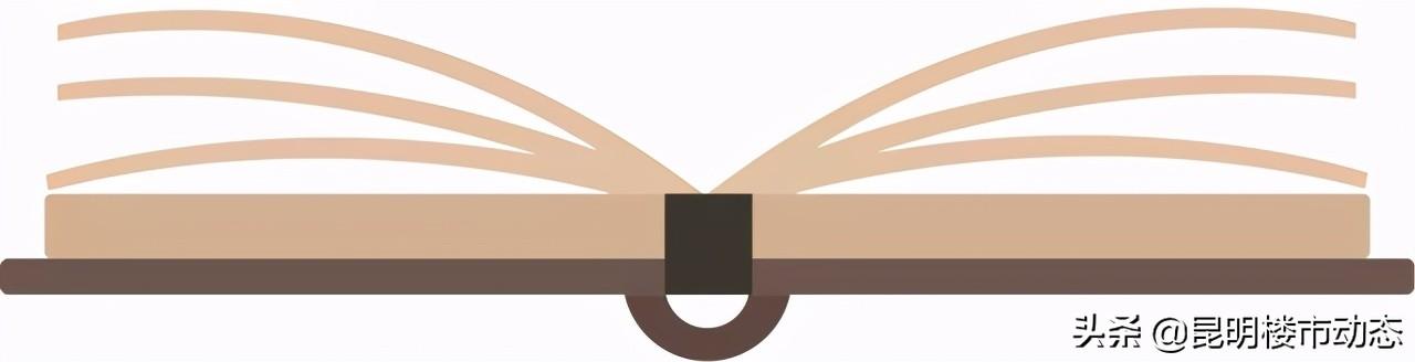 2021年昆明公办小学划片范围有变动 计划9月招生还在施工中