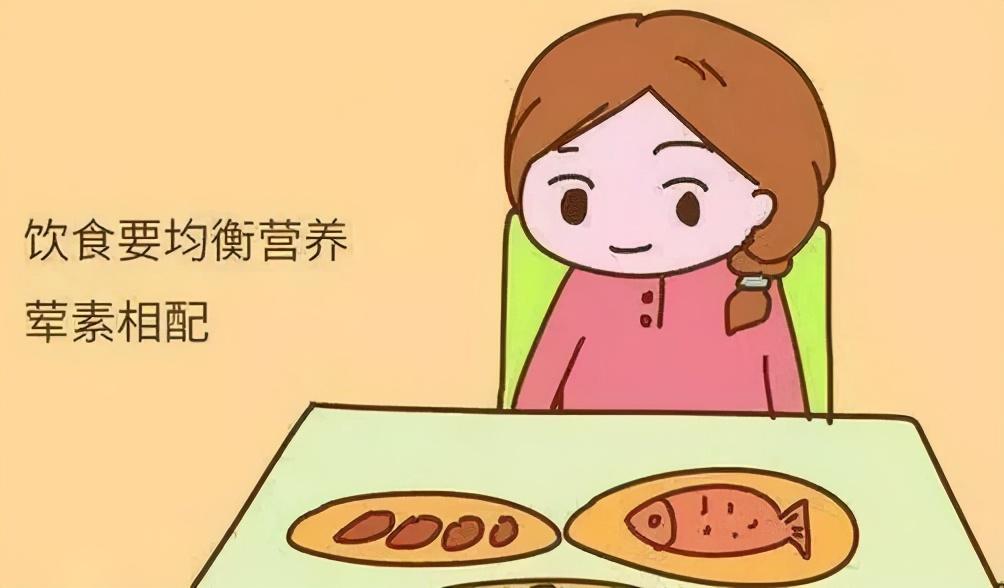 宝妈该怎么吃月子餐?