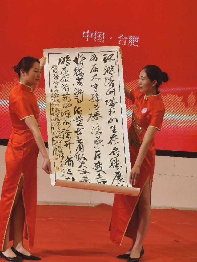 庆祝合肥市滁州商会换届大会圆满召开,金鹏控股孙元武当选会长