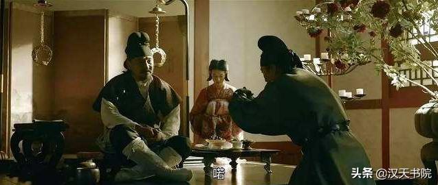 """汉天书院拍了拍你并向你甩了一份""""日常礼仪指南·上"""""""
