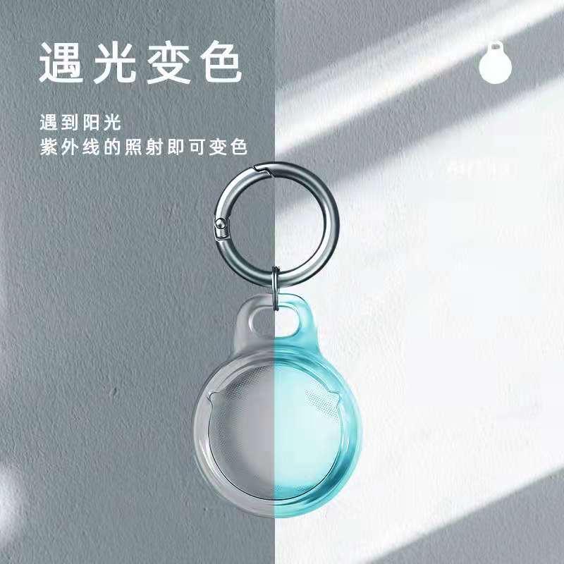 焱煌色彩光变粉助力苹果光变AirTag阳光变色升级