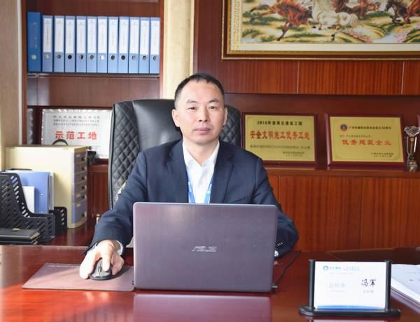 中大建设总经理冯军:二十二年的坚持,只为铸就经典好建筑