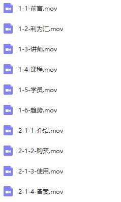 seo培训课程(大型网站seo课程)