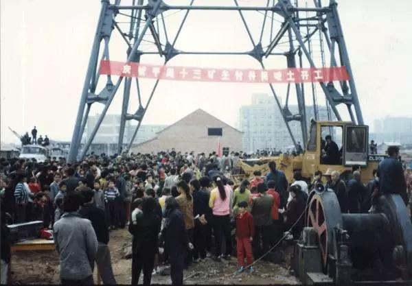 平顶山煤矿老照片:10万矿工一个时代的回忆,犹如隔世 城市手记