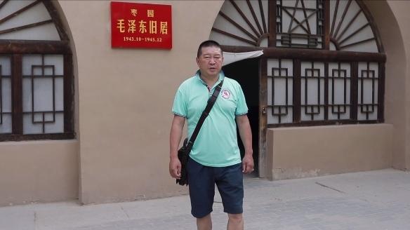 沂蒙拳哥尹志林弘扬四大精神 讲红色故事中国行(第五部十五)