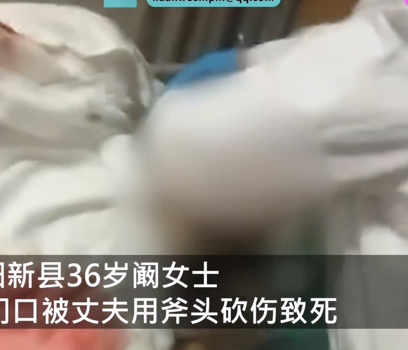 女子遭家暴起诉离婚被丈夫持斧砍杀,姐姐:仅面部就有19个伤口