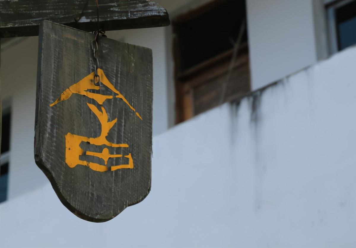 中国少数民族-畲族的特色传统民居建筑