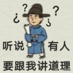 「江南百景图」卸载?退游?5