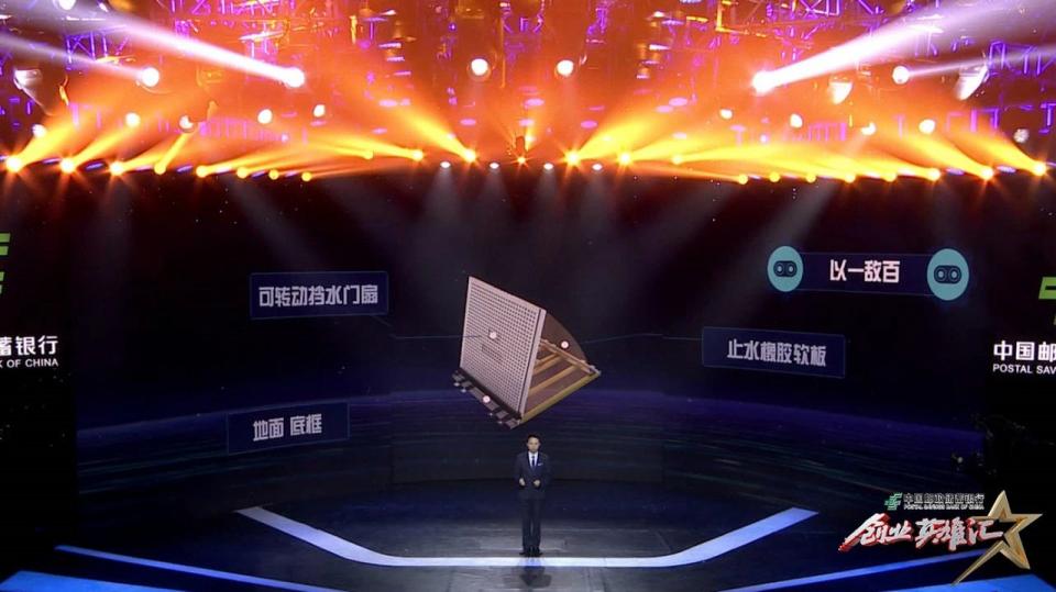 """创新研发""""防淹神器"""",南京创业者登上央视"""