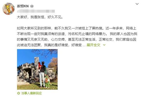 """郑爽小号发文回应被网友吐槽是""""毒妇"""",她还是不知道自己错哪了"""