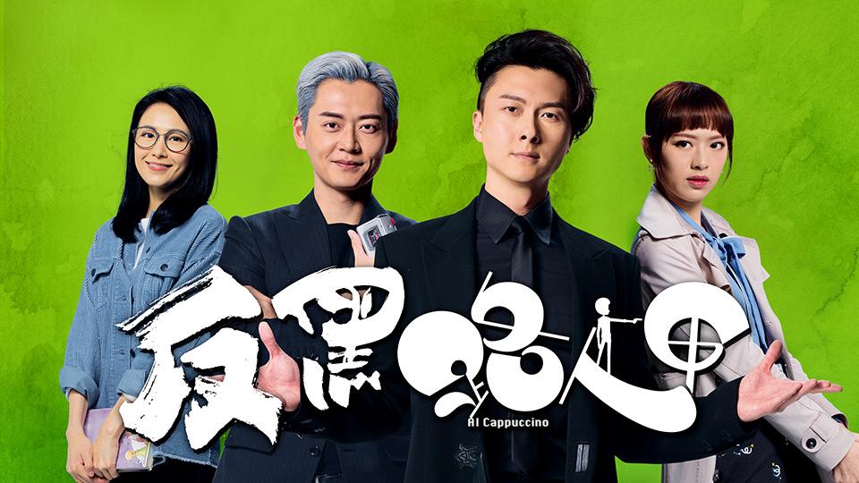 TVB变卦!陈展鹏《唐人街》被抽起,改播马国明高海宁新剧