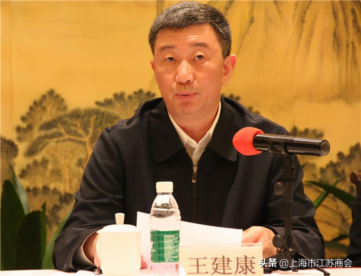 江苏省驻沪办召开第三届进博会服务保障誓师大会