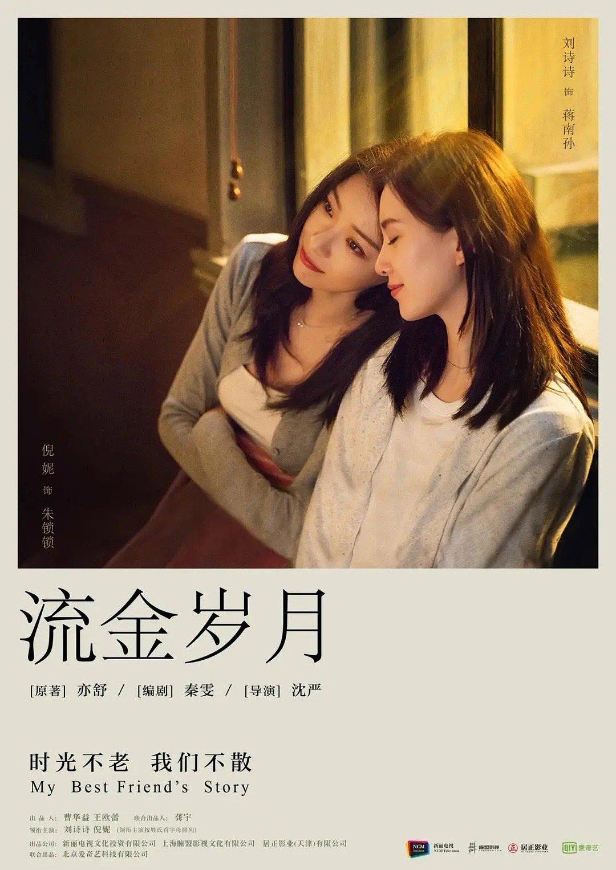 """一大波《陈情令》将到达,""""男腾讯恋""""和""""爱姬艺"""",意欲何为?"""