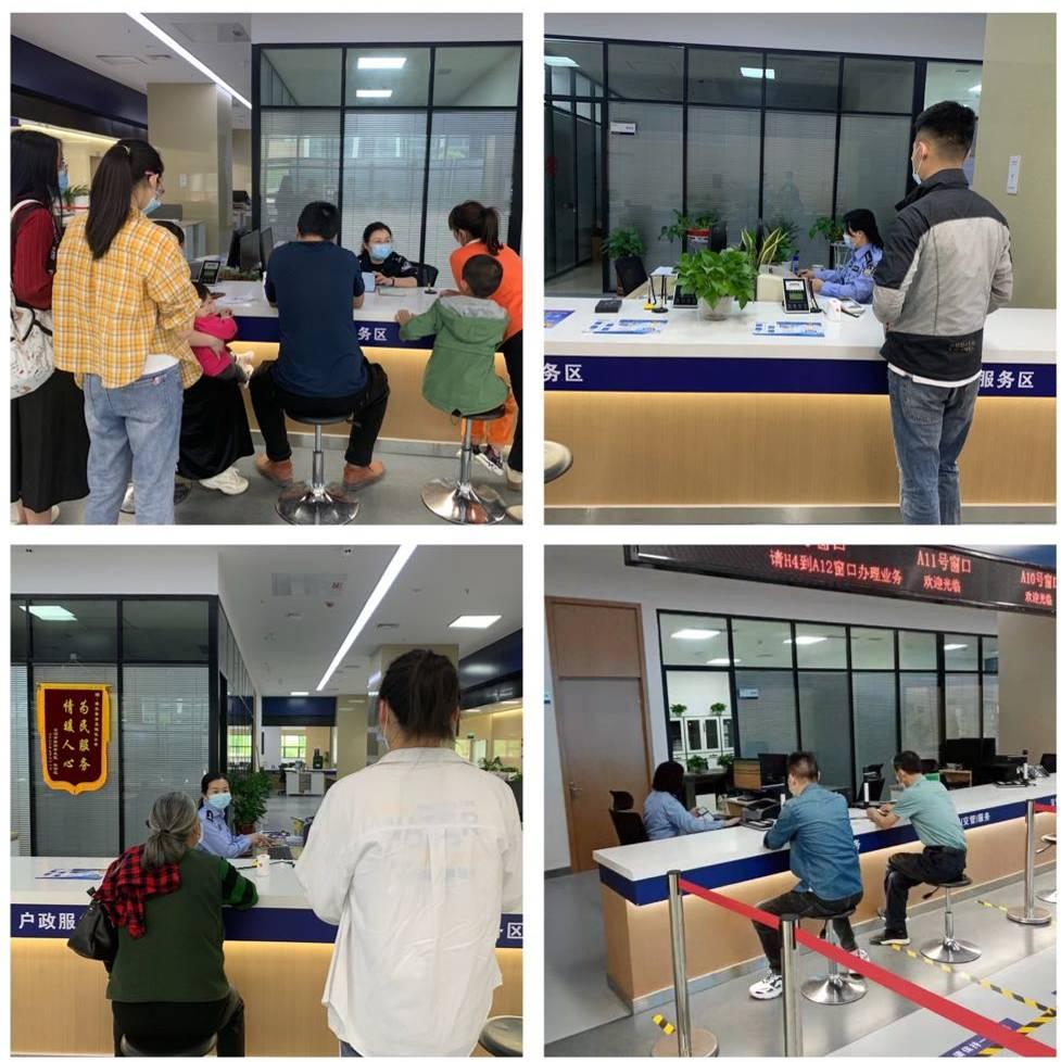 """湖北浠水县政务服务中心公安综合服务区""""五一""""服务不打烊"""