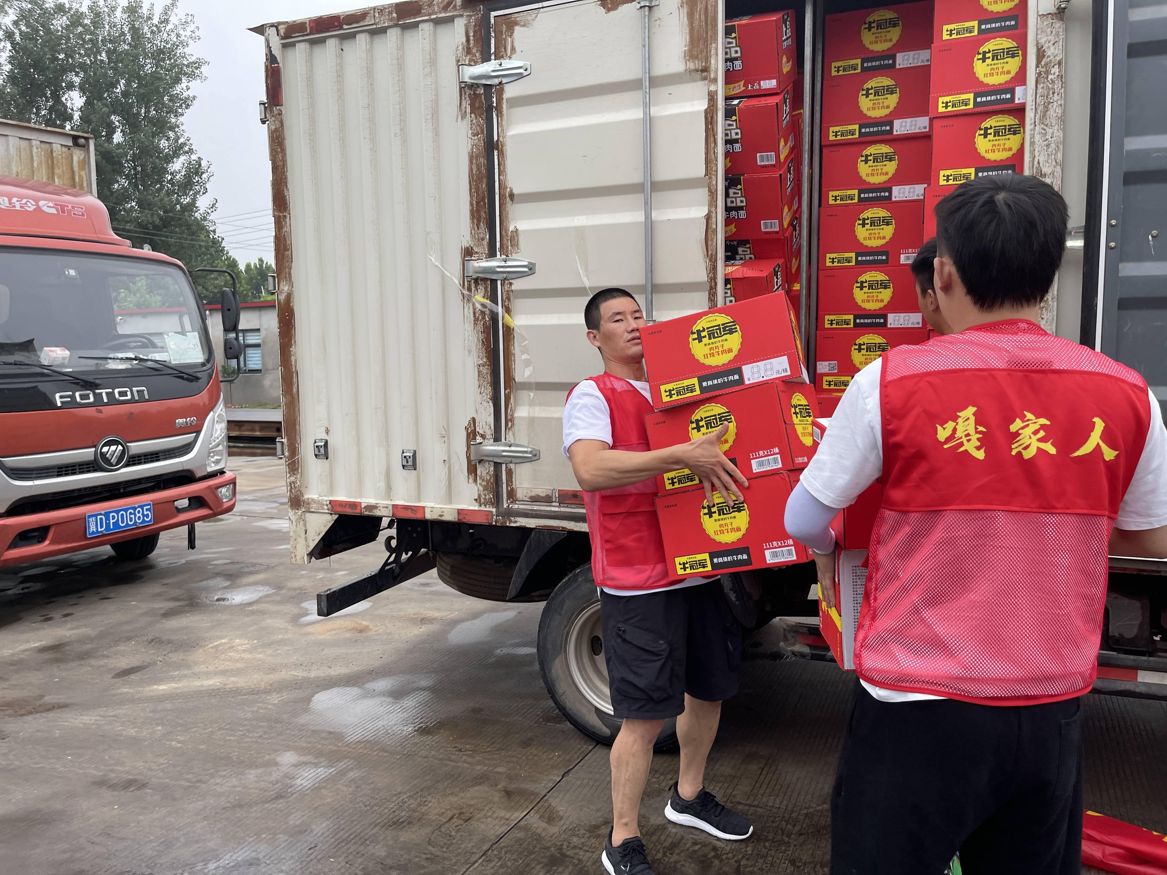 谢孟伟连夜驰援河南浚县捐赠五车物资 网友:首批支援一线的明星