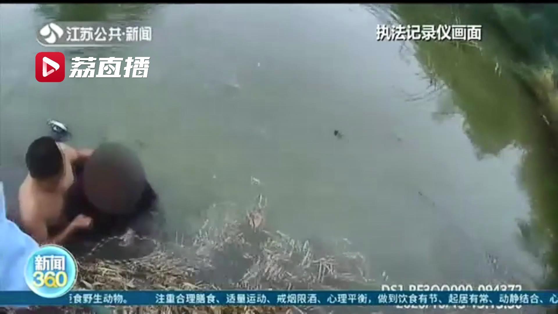 紧急救援!老人不慎跌入鱼塘 辅警二话没说果断下水救人
