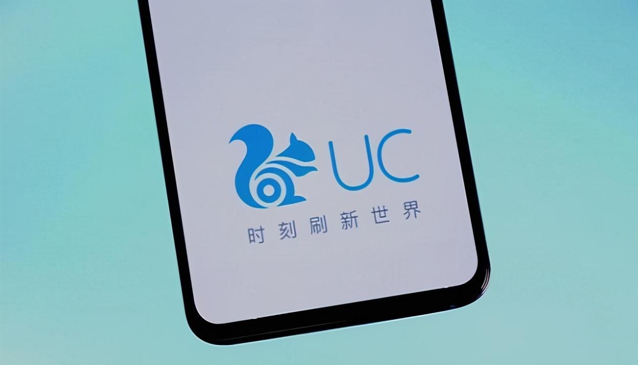 """阿里文娱成UC最大股东,但UC可能会""""辜负""""阿里期望"""