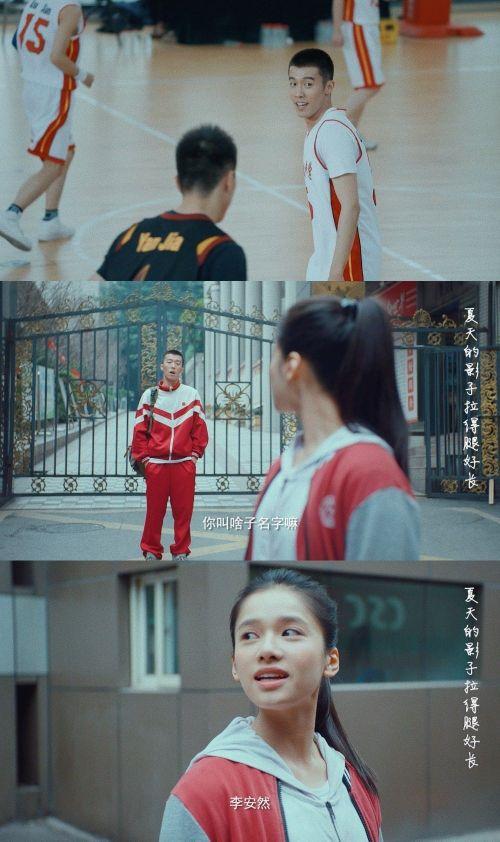 刘闻钦李安然意难平