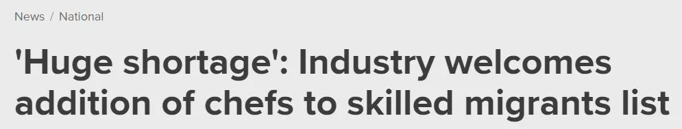 """突发!绿卡新政!澳政府""""优先移民职业""""新增22项!包括厨师"""