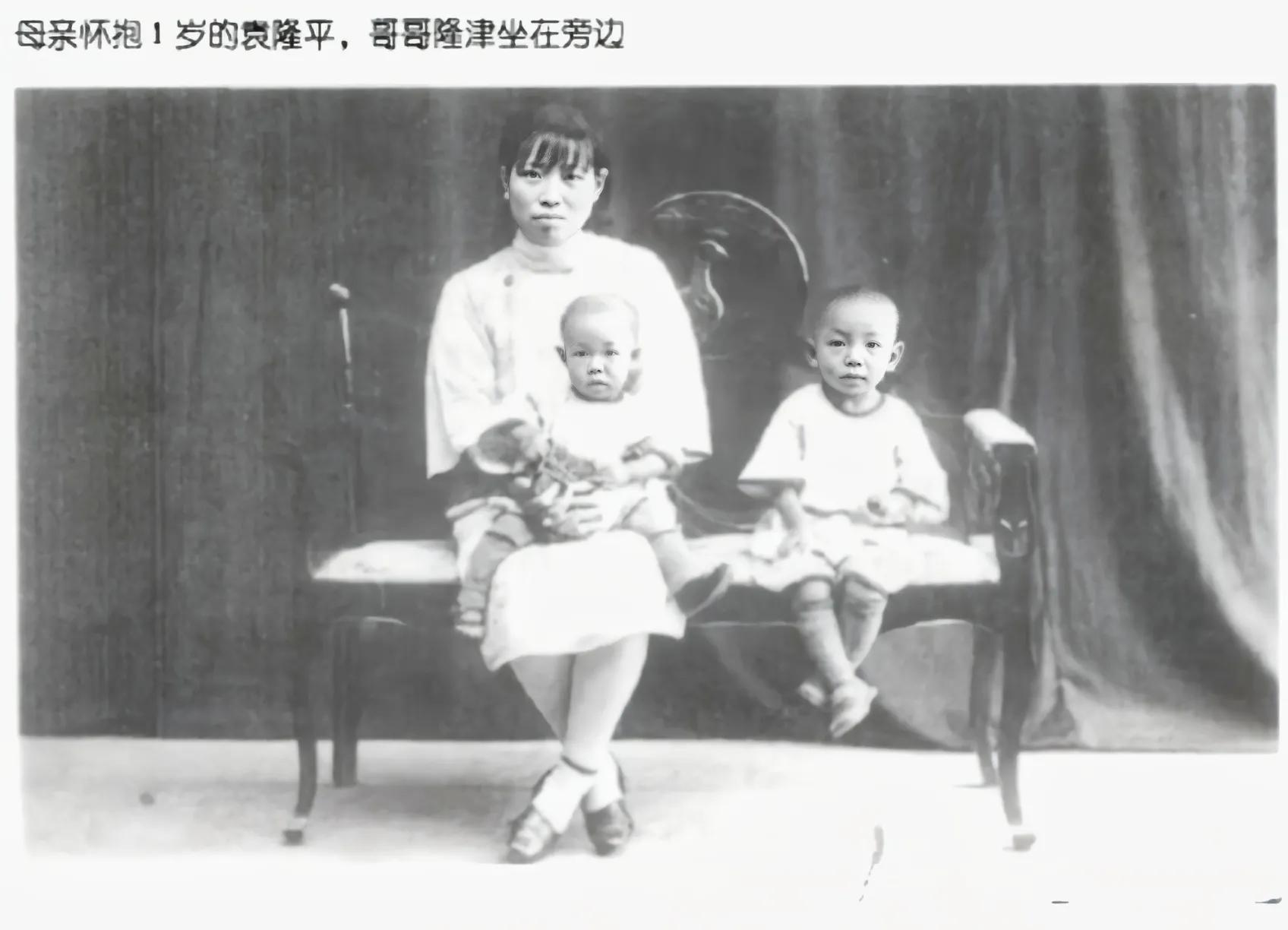 袁隆平母亲华静:动荡年代守护儿子,他写给母亲的信,看哭了读者