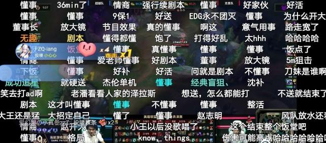 英雄联盟中国区品牌代言人周杰伦&王俊凯,我心目中的电竞男主