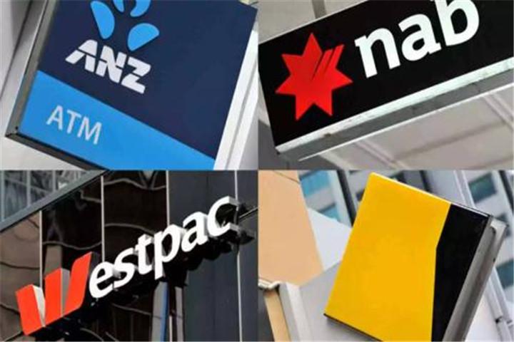 中国反制效果明显:澳洲19家银行关停,失业人口逼近百万
