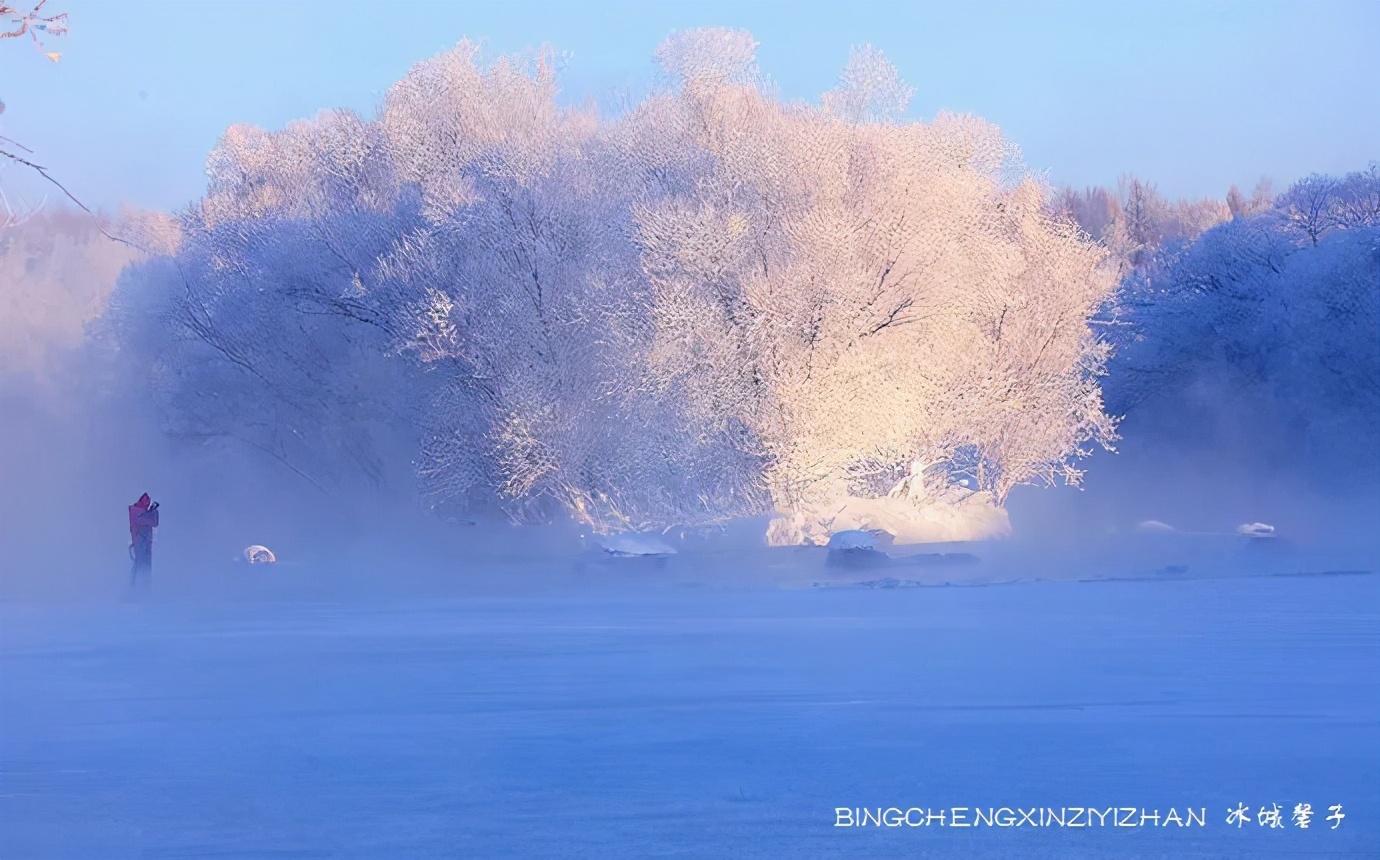去哪看雾凇好?推荐黑龙江十个雾凇最美景区
