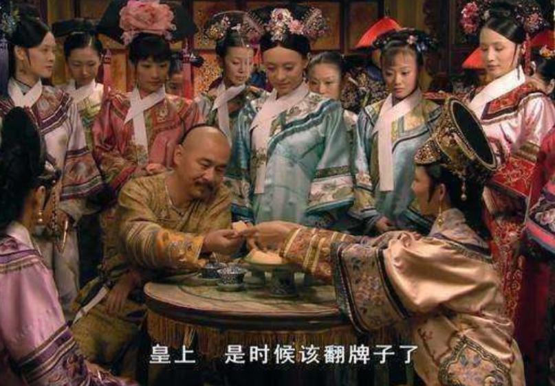 """古代帝王为何不长命,太监反而长寿?看看古代的""""侍寝制度"""""""