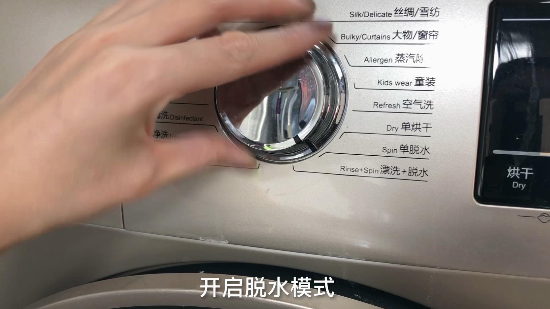 洗衣机3个月不清洁,衣服越洗越脏,一碗水彻底清洁洗衣机 家务 卫生 第4张