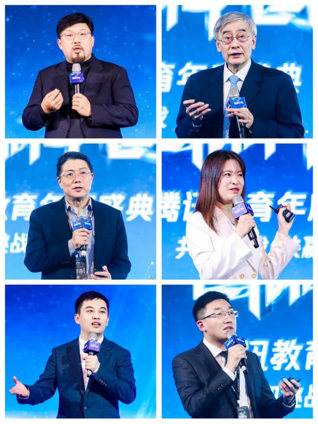 共迎挑战 共赢未来 2020回响中国腾讯教育年度盛典圆满成功