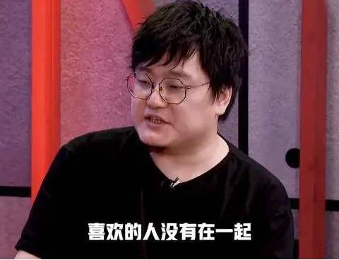李雪琴、王建国无CP的甜,让人心情愉悦,不禁又想到程璐和思文