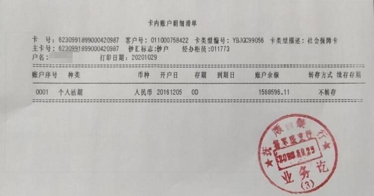 西安大明宫联系华商报向抚顺6岁被虐待女童献爱心,孩子父亲:跪谢,已收到156万余元,钱够了不用再捐了