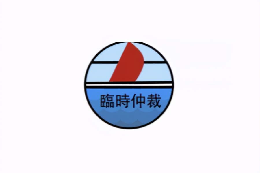 仲裁早新闻:孙杨案的撤裁依据和潜在救济的法律分析(上)