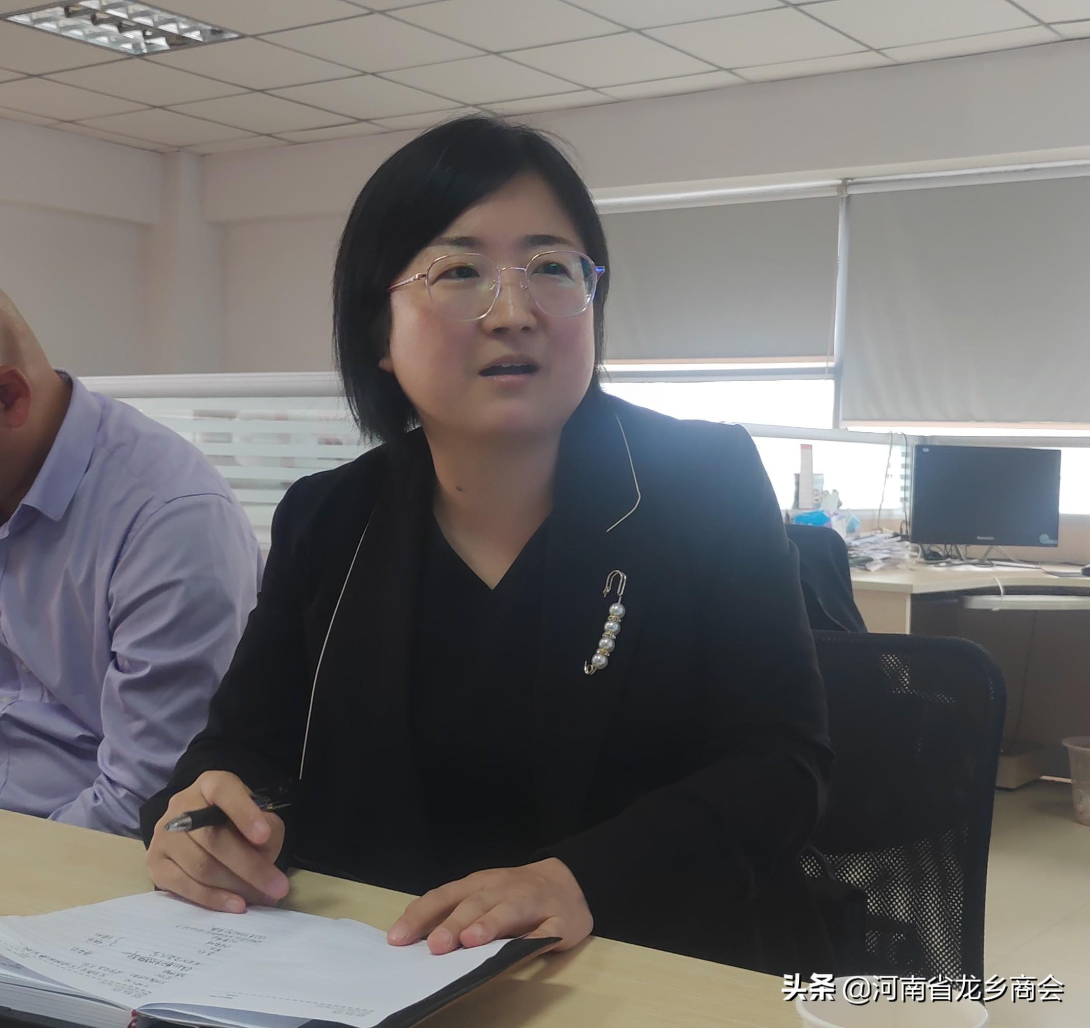 河南省龙乡商会召开法律维权服务座谈会