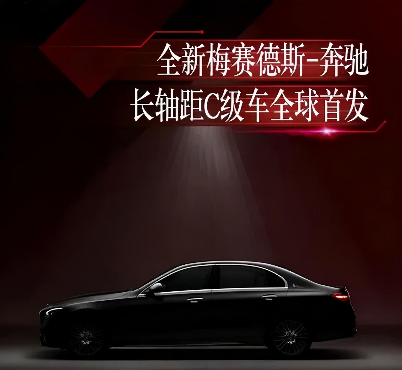 2021上海车展前瞻:拥抱变化,全力奔跑