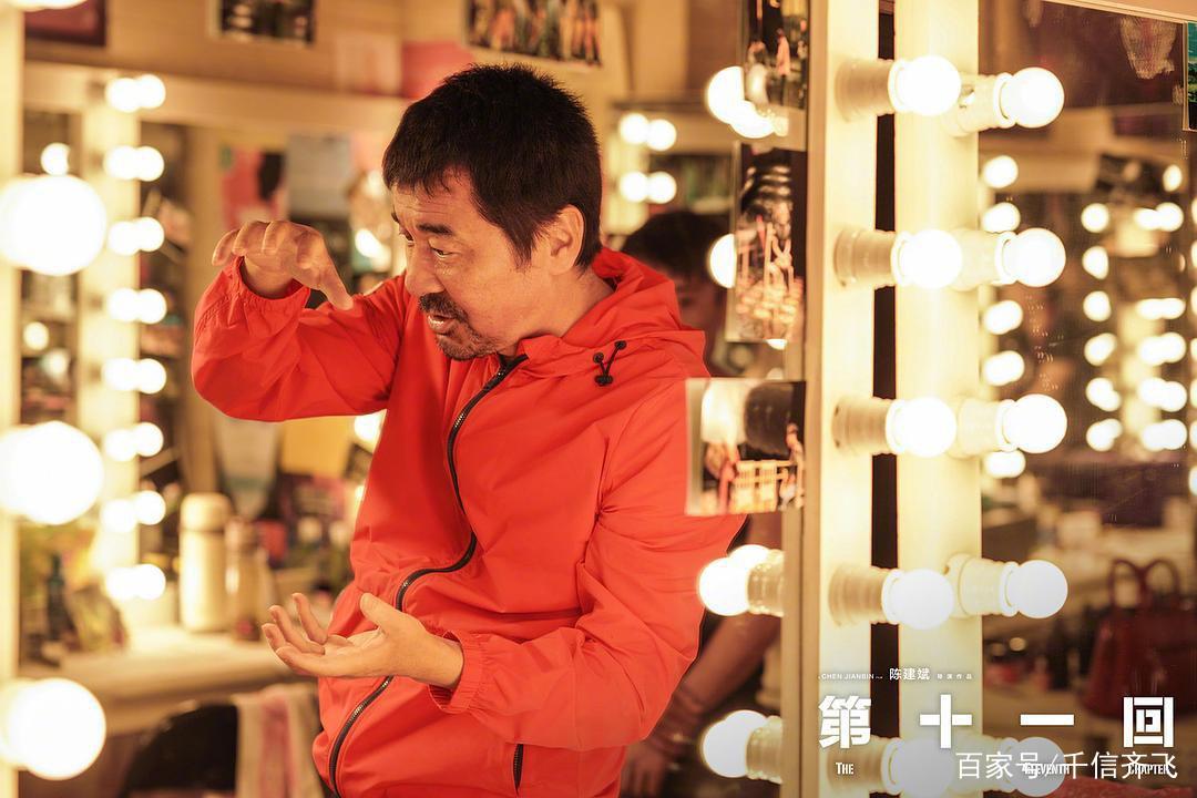 陈建斌《第十一回》定档,周迅和春夏双影后主演票房锁定5亿