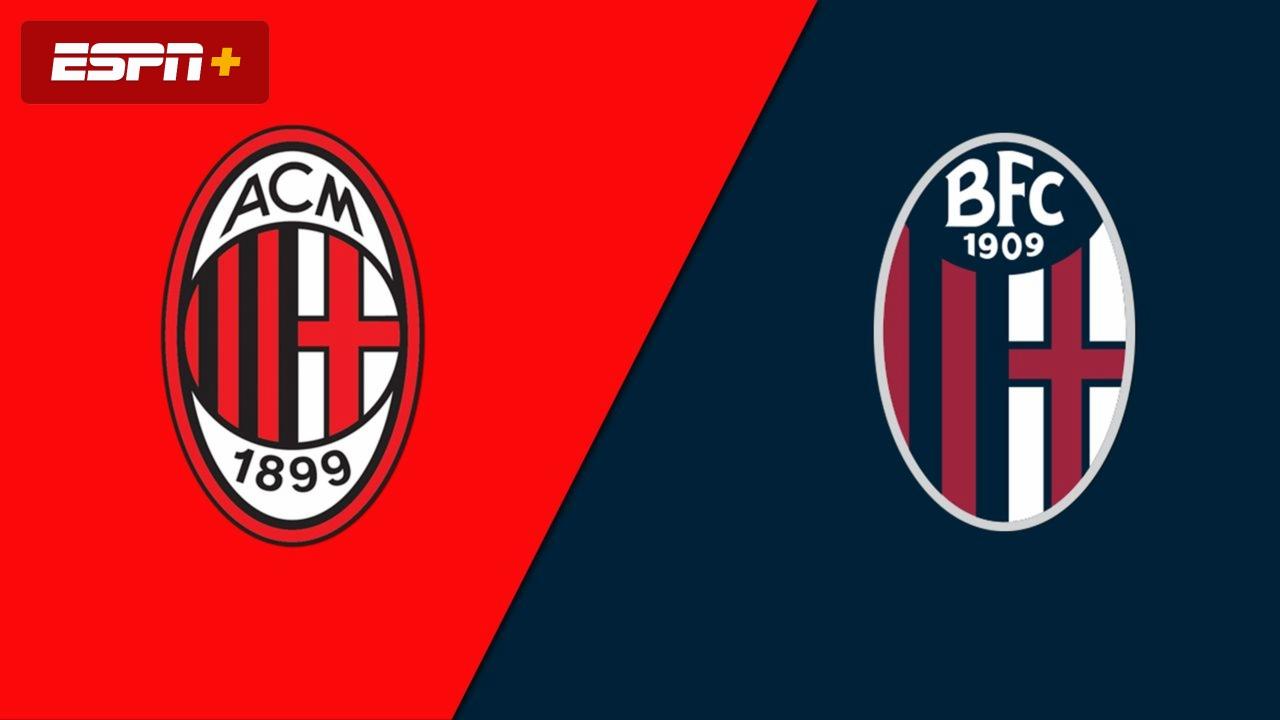 「意甲」赛事前瞻:AC米兰vs博洛尼亚,AC米兰士气高涨