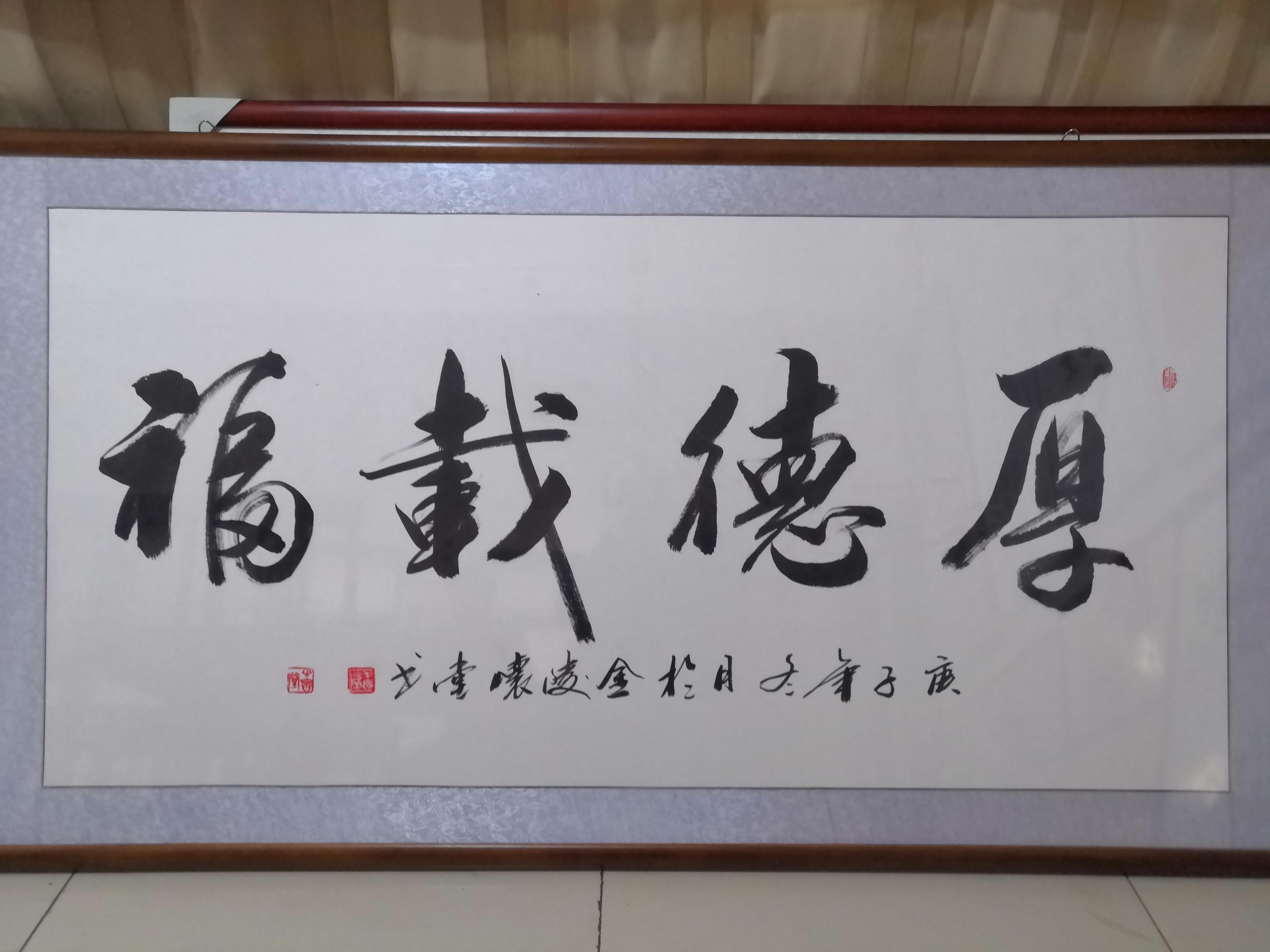 河南省书画学会-郸城书画院作品展