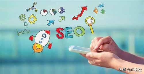 经验分享:SEO新手面对新网站应该如何去优化