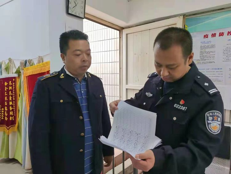 西安公安公交分局丨开展安全大检查 筑牢安全防护网