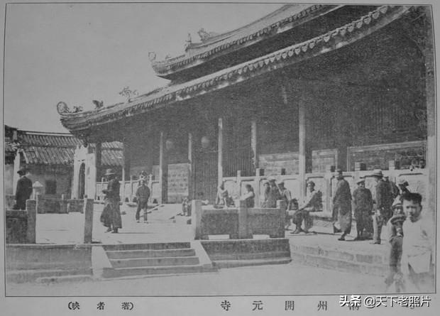 1920年代广东潮州老照片 韩文公庙、开元寺、意溪、广济桥