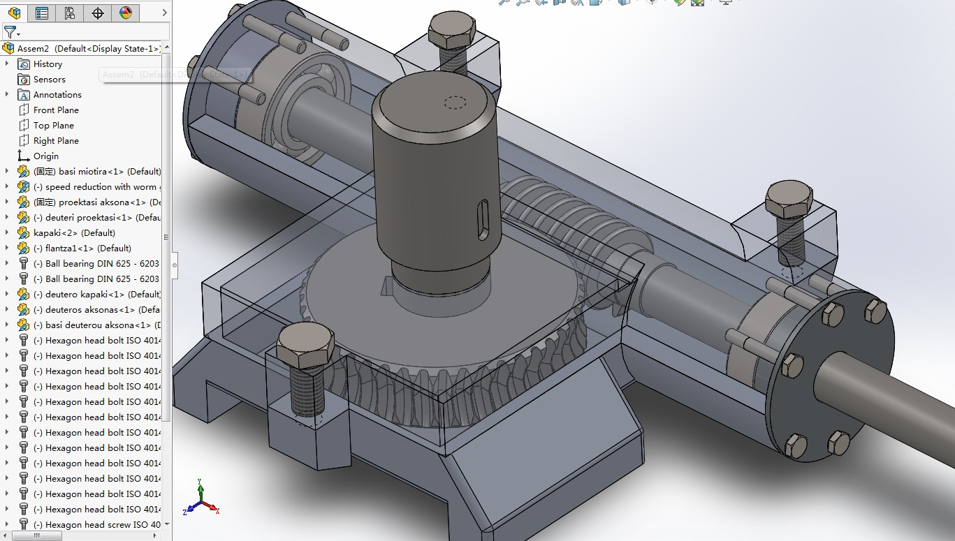 SPEED REDUCER WORM GEAR蜗轮蜗杆箱3D图纸 Solidworks设计