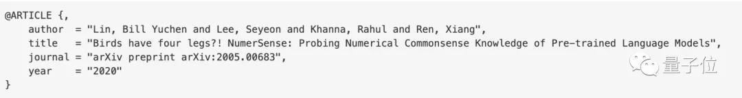 上交大校友开发小工具:两步就将arXiv引用变成正式发表链接
