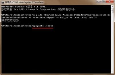 电脑打开文件就出现安全警告窗口的解决办法