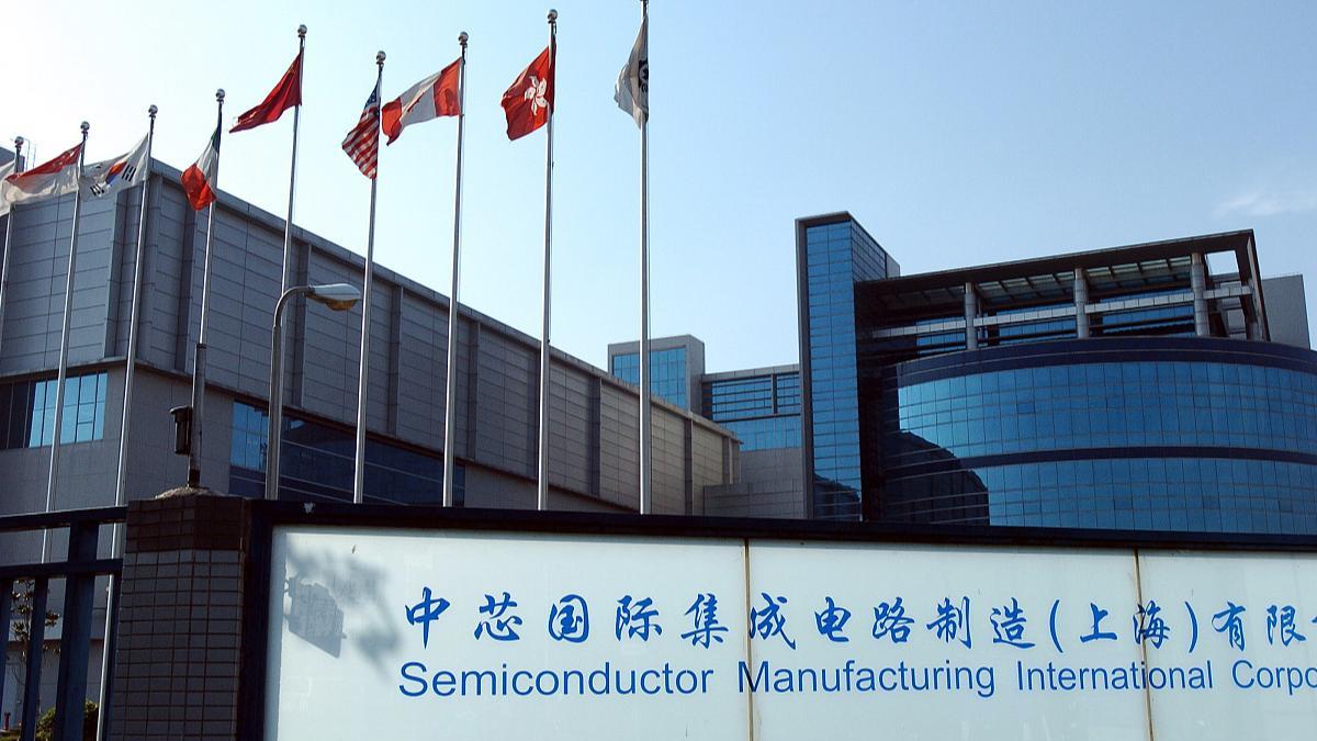 44億元! 中芯國際傳來好消息,或成第三大掌握7nm工藝芯片廠