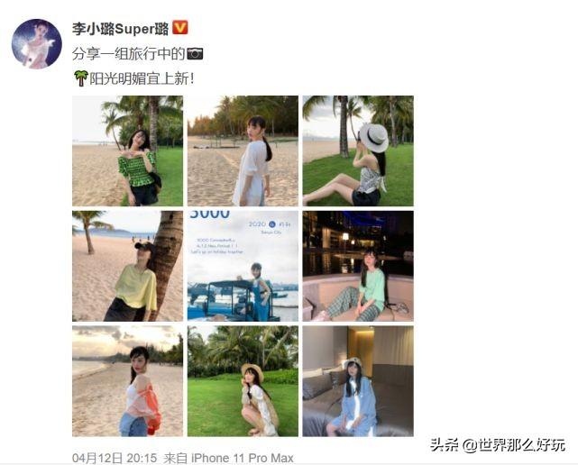 賈乃亮李小璐被曝同游三亞,疑似復合,酒店雙人大床暴露一切