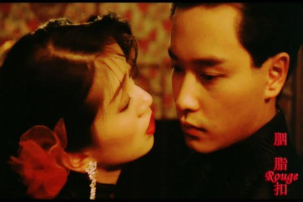 《胭脂扣》:不过是两种不同的爱情观念交织下的一场爱情悲剧