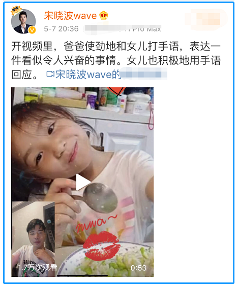 """2016年,宋晓波的聋哑妻子上综艺""""寻夫"""",当天还是宋晓波生日"""